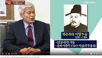 본 진흥원 이기동이사장 상생방송 <문화…